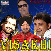 Visakhi (Original Motion Picture Soundtrack) by Various Artists