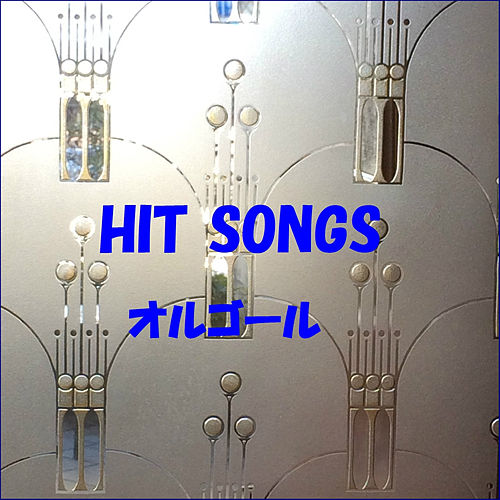 Orgel J-Pop Hit Songs, Vol. 321 by Orgel Sound