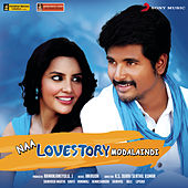 Naa Love Story Modalaindi (Original Motion Picture Soundtrack) by Anirudh Ravichander