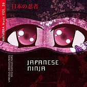Japanese ninja von Various Artists