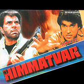Himmatvar (Original Motion Picture Soundtrack) by Various Artists