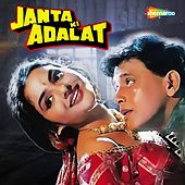 Janata Ki Adalat (Original Motion Picture Soundtrack) by Various Artists