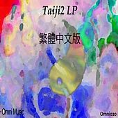 Taiji2 LP - EP by Various Artists