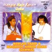 Mangte Hain karam Unka by Sabri Brothers