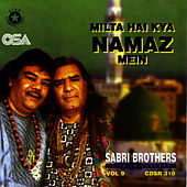 Milta Hai Kya Namaz Mein - Live in UK by Sabri Brothers