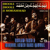 Jhoole Jhoole Ji Mohammad by Sabri Brothers