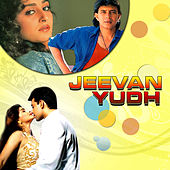 Jeevan Yudh (Original Motion Picture Soundtrack) by Various Artists