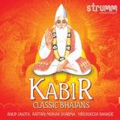 Kabir - Classic Bhajans by Various Artists