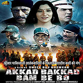 Akkad Bakkad Bambe Bo (Original Motion Picture Soundtrack) by Various Artists