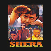 Shera (Original Motion Picture Soundtrack) by Various Artists