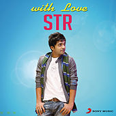 With Love STR by Various Artists