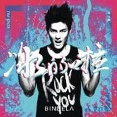 Bing De La (Remix Ban) by Kenji Wu