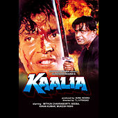 Kaalia (Original Motion Picture Soundtrack) by Various Artists