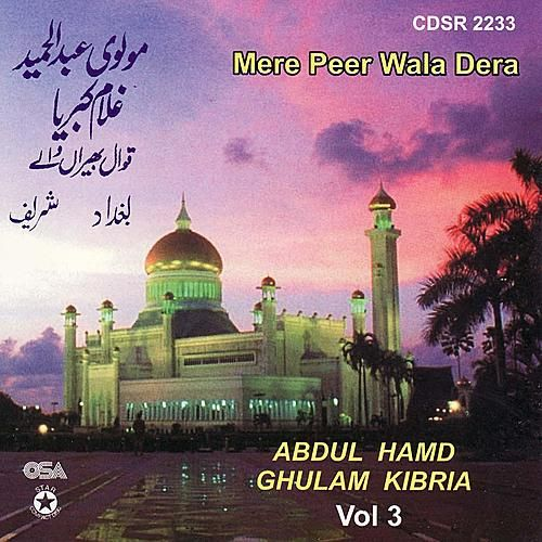 Mere Peer Wala dera by Abdul Hamid Ghulam Kibria