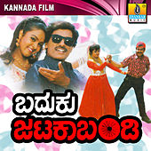 Baduku Jataka Bandi (Original Motion Picture Soundtrack) by Various Artists