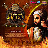 Chhatrapati Shivaji (Original Motion Picture Soundtrack) by Various Artists