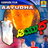 Aayudha (Original Motion Picture Soundtrack) by Various Artists