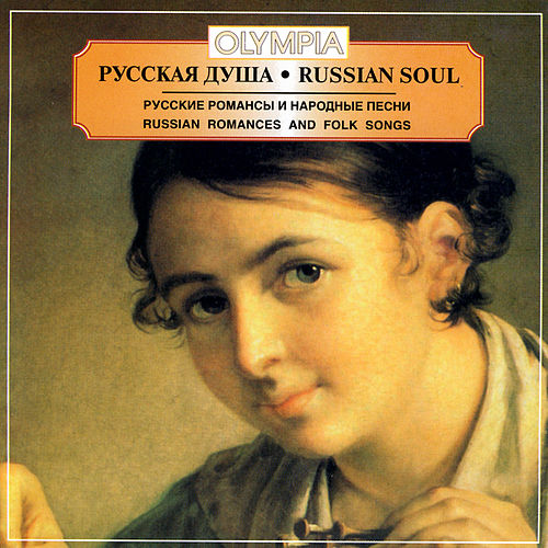 Russian Soul Vol.  3. Russian Romances And Folk Songs by Various Artists