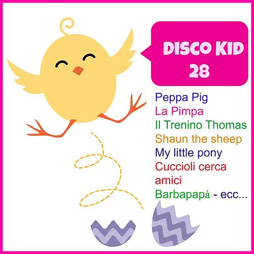 Disco Kid, Vol. 28 (Cartoons Yo Yo) by MARTY