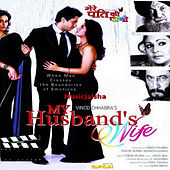 My Husbands Wife (Original Motion Picture Soundtrack) by Various Artists