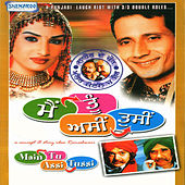 Main Tu Assi Tussi (Original Motion Picture Soundtrack) by Various Artists