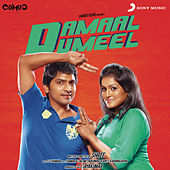Damaal Dumeel (Original Motion Picture Soundtrack) by Various Artists