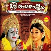 Sri Rama Rajyam (Original Motion Picture Soundtrack) by Various Artists