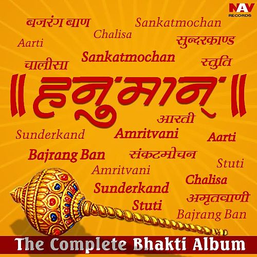Hanuman - The Complete Bhakti Album by Anup Jalota