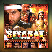 Siyasat (Original Motion Picture Soundtrack) by Various Artists