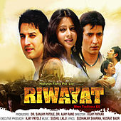 Riwayat (Original Motion Picture Soundtrack) by Various Artists