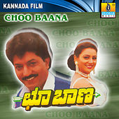 Choo Baana (Original Motion Picture Soundtrack) by Various Artists