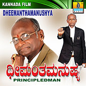 Dheemanthamanushya (Original Motion Picture Soundtrack) by Various Artists