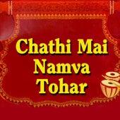 Chathi Mai Namva Tohar by Various Artists