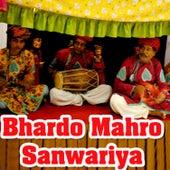 Bhardo Mahro Sanwariya by Ali