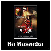 Sa Sasucha (Original Motion Picture Soundtrack) by Various Artists