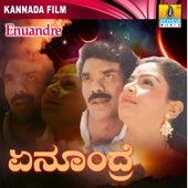 Enuandre (Original Motion Picture Soundtrack) by Various Artists
