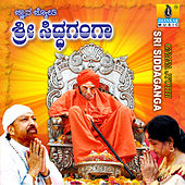 Gnana Jyothi Sri Siddaganga (Original Motion Picture Soundtrack) by Various Artists