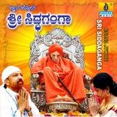 Gnana Jyothi Sri Siddaganga (Original Motion Picture Soundtrack) by Various Artists