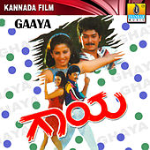 Gaaya (Original Motion Picture Soundtrack) by Various Artists