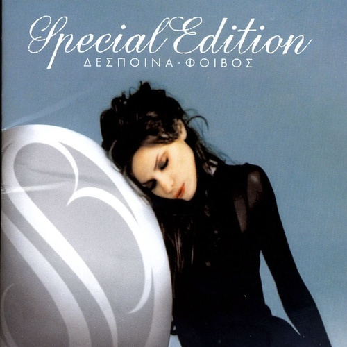 Special Edition by Despina Vandi (Δέσποινα Βανδή)