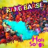 Rang Barse - Holi Songs by Various Artists