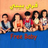 Free Baby by Various Artists