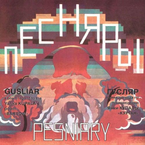 Gusljar by Pesnyary