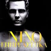 Epireastika (Επηρεάστηκα) by Nino (GR)