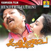 Hendthigelthini (Original Motion Picture Soundtrack) by Various Artists