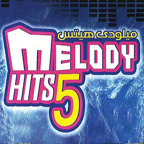 Melody Hits, Vol. 5 by Various Artists