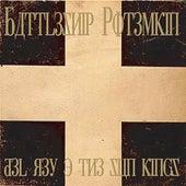 Battleship Potemkin by Del Rey & The Sun Kings