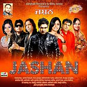 Jashan by Various Artists