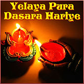 Yelaya Pura Dasara Hariye by Various Artists