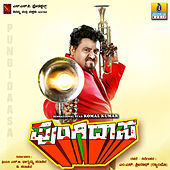 Pungidaasa (Original Motion Picture Soundtrack) by Various Artists